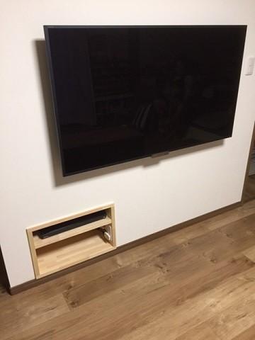 壁掛けTV2